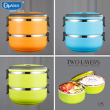 Gepai round lunch box 304 multi-layer for student stainless steel insulated food container Korean lu