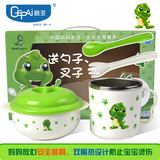 Lovely Dragon Stainless Steel suit environmental protection lunch box fall and scald proof baby
