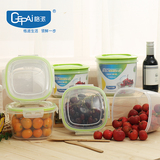 Gepai [Jiale fresh box] refrigerator storage box fresh box household sealed vegetable and fruit free