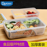 Sealed Bento microwave oven, 3-grid, 2-grid, 2-grid, plastic, heat-resistant and fresh-keeping lunch