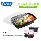 Gepai new arrival lunch box disposable bento box rectangle 1 compartment 2 compartment packaging