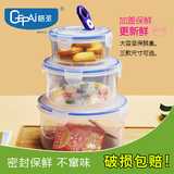 Gepai [round fresh-keeping box] storage sealed tank dry fruit grain moisture-proof food storage stor