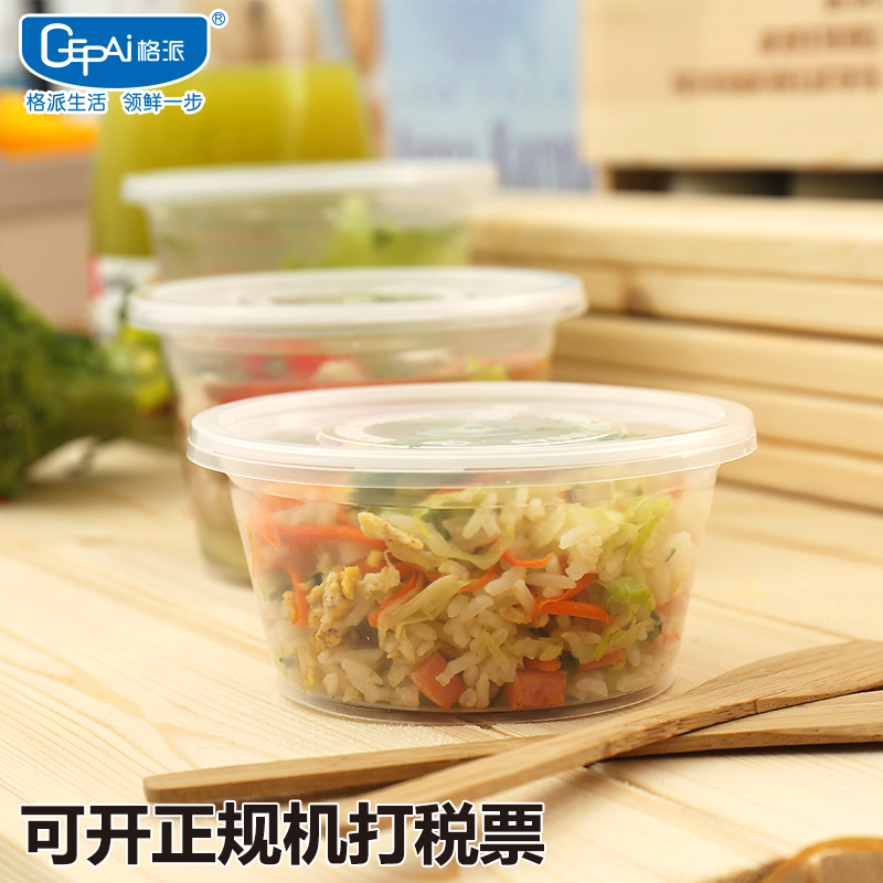 Gepai round soup bowl 1000ML disposable lunch box plastic packaging thickened transparent takeaway
