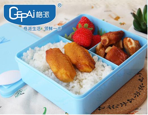 雷竞技newbee【儿童3格饭盒】餐盒3格保鲜盒批发 密封保鲜盒厂家直销