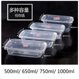 Gepai disposable lunch box rectangular plastic PP  fast food takeaway packaging box with lid wholesa
