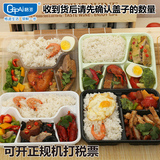 Gepai disposable lunch box three four five compartments rectangle with thick lid plastic food contai
