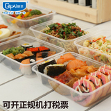Gepai disposable lunch box take away food container rectangle thickened transparent plastic bento