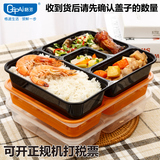 Gepai injection lunch box disposable three four five compartments high-end take away bento box fast