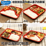 Gepai disposable lunch box three compartment four compartment thick lid vertical bar/cross-shaped/
